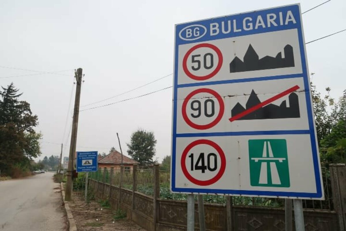 Jour 115 – Arrivée en Bulgarie